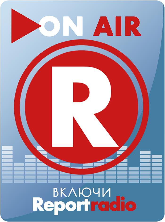 radio-report