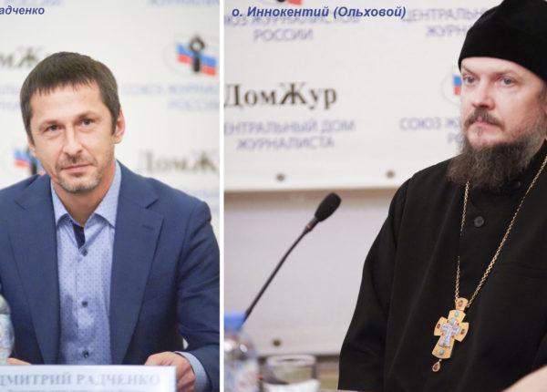 Дмитрий Радченко и игумен Иннокентий (Ольховой)