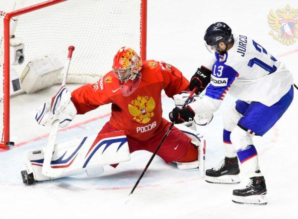 ЧМ по хоккею с шайбой 4—20 мая 2018 в Дании