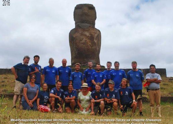 "Международная экспедиция ""Кон-Тики2"" на острове Пасхи на старте плавания в ""Ревущие сороковые"" Тихого океана."
