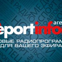 Расширение функционала сайта Репорт-Информ