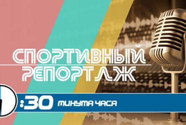 Изменение сетки вещания радио «Движение»