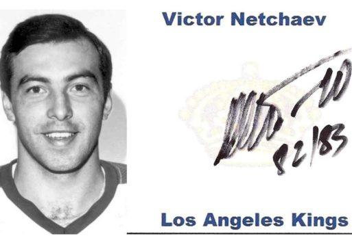 Нечаев — первый русский в НХЛ